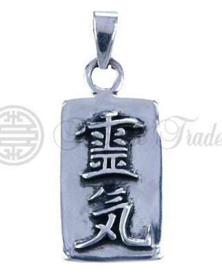 Sterling zilveren hanger in de vorm van een tablet met het Reiki symbool in relief